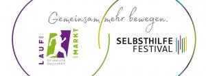 Logo gemeinsame mehr bewegen DER LAUF DER MARKT Selbsthilfe-Festival Berlin