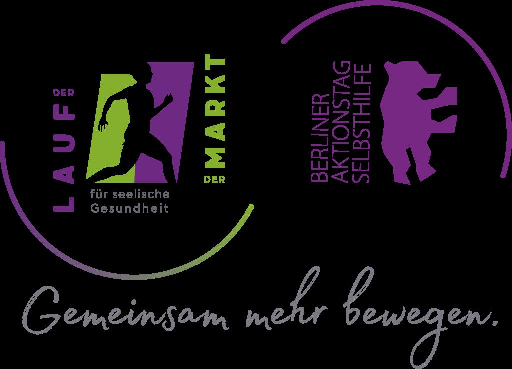 Gemeinsames Logo von DER LAUF, DER MARKT und Berliner Aktionstag Selbsthilfe